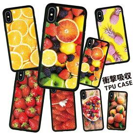 耐衝撃 iPhoneケース スマホケース 携帯ケース 携帯カバー ハードケース スマホカバーケース シリコン 背面カード アクリル iphone8 iPhoneXs iPhoneXr iPhoneXs Max iPhoneX iphone7 アイフォン 鏡 果物 フルーツ フレッシュ カラフル イチゴ オレンジ パイナップル