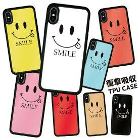 耐衝撃 iPhoneケース スマホケース 携帯ケース 携帯カバー ハードケース スマホカバー ケース シリコン iphone8 iPhoneXs iPhoneXr iPhoneXs Max iPhoneX iphone7 アイフォン スマイリー にこちゃん ニコちゃん ニコちゃんマーク にこちゃんマーク カラフル