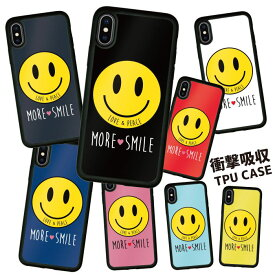 耐衝撃 iPhoneケース スマホケース 携帯ケース 携帯カバー ハードケース スマホカバー ケース シリコン iphone8 iPhoneXs iPhoneXr iPhoneXs Max iPhoneX iphone7 アイフォン スマイリー にこちゃん ニコちゃん ニコちゃんマーク にこちゃんマーク ストライプ