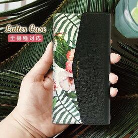 スマホケース 携帯ケース 携帯カバー iphone11 ケース 全機種対応 レター型 手帳型 iphoneケース ミラー付き 鏡付き スマホカバー 三つ折 11pro iPhoneX iphone8 iPhoneXs iPhoneXr トロピカル 花柄 フラワー アロハ ハワイアン
