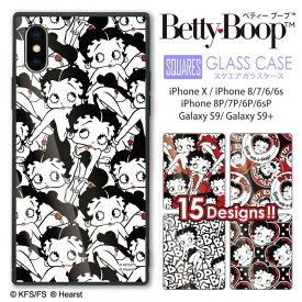 耐衝撃 iPhone Galaxy ケース スクエア型 スマホケース ベティー ブープ (TM) スクエアガラスケース Betty Boop (TM) ベティーちゃん キャラクター 正規品 四角 スクエア型 耐衝撃 背面ガラス 強化ガラス iPhone ケース TPU ハードケース iphone8 ケース Galaxy s9
