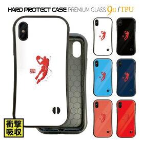 スマホケース 携帯ケース 携帯カバー ガラスケース ハードケース iPhoneケース iPhone11ケース iPhone8ケース 耐衝撃 強化ガラス iPhone XS Max iPhone XR iPhone8 iPhone7 iPhoneX バスケ バスケットボール ダンク ユニフォーム