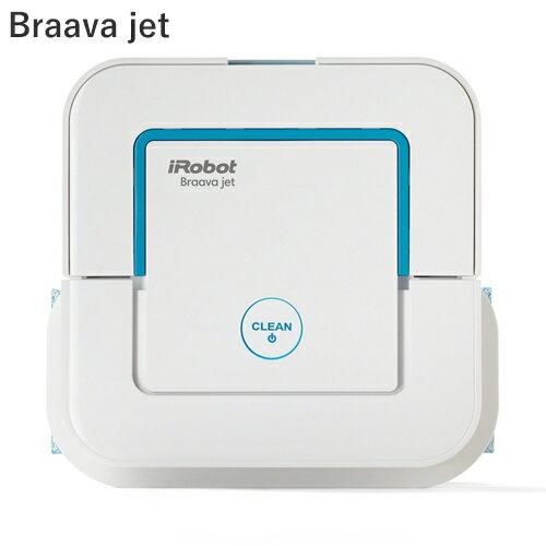 iRobot Braava jet アイロボット ブラーバ ジェット 水をジェット噴射し床を自動掃除!【ロボット掃除機 床拭き 米国正規品】【送料無料】【並行輸入品】【海外お取り寄せ商品】新生活 ロボット掃除機 ルンバより静か♪