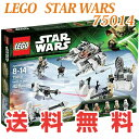 【LEGO】 レゴ スターウォーズ ホスの戦い 75014 lego Star Wars Battle of Hoth 75014 おもちゃ フィギュア ホビー[並行輸入品] [海外お取り寄せ商品]