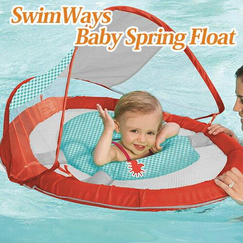 【スイムウェイズ】 ベビー スプリング フロート 日除け 子供用 浮輪 ベビーボート プール [並行輸入品] [海外お取り寄せ品] Swimways Baby Spring Float Sun Canopy 幼児用 足抜き 足入れ 浮き輪 【送料無料】【smtb-tk】