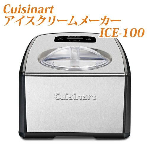クイジナート アイスクリームメーカー ICE-100Cuisinart ICE-100 Compressor Ice Cream and Gelato Maker並行輸入品【smtb-tk】