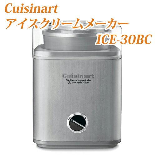 クイジナート アイスクリームメーカー ICE-30BCCuisinart Frozen and Ice Cream Maker ICE-30BC並行輸入品【smtb-tk】