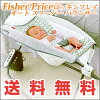 fisshapuraisurokkimpureiotosuripabaunsabebibeddo yurikago床睡眠者Fisher-Price Rock'n Play Auto Sleeper Aqua Stone海外訂購,并行的進口商品