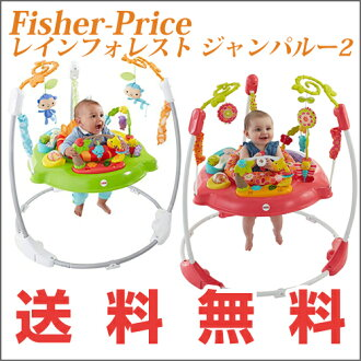NEW Fisher Price rain Forest Jean Palou 2 2 color baby gear walker bouncer jump Fisher-Price Rainforest Jumperoo2 order parallel import goods available