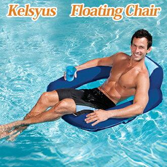 能收藏在供kerushiusufurotinguchiea大人使用的救生圈漂浮[并行的進口商品][海外訂購的物品]Kelsyus Floating Chair海海水浴遊泳池泳衣海上娛樂項目休閒小型,搬動簡單♪