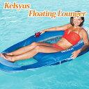Kelsyus_fl