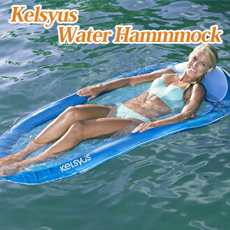 I can store it in the float float pillow [parallel import goods] [overseas order product] Kelsyus Floating Hammock water sea sea bathing goods pool swimsuit marine sports leisure for ケルシウスウォーターフローティングハンモック adult compactly, and carrying around is easy♪