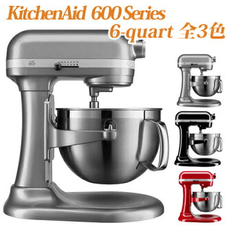 Kitchenaid Pro 600 Colors sedona | rakuten global market: all three colors of kitchen aid