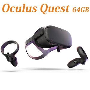 Oculus Quest 64GB ヘッドセット オキュラス クエスト 64GB 海外お取り寄せ商品 送料無料オキュラスクエスト Oculus Touch コントローラー [ヘッドマウントディスプレイ/VRゴーグル/PCゴーグル]