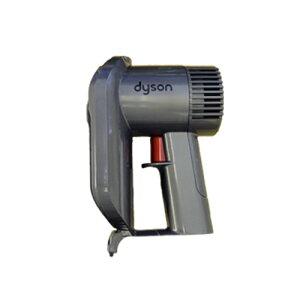 Dyson DC44・DC45対応 トリガー部分(ボタン式) モーター部分 修理用 交換用パーツ 部品 ダイソン 正規品 掃除機 純正 本体 DC45 Main Body メインボディ バッテリー交換で動かない時はコレを交換