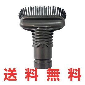 Dyson ダイソン 純正 ハードブラシツール Stiff bristle brush v6 ダイソン 掃除機 米国正規品(DC31,DC34,DC35,DC44,DC45,DC56,DC59,DC61,DC62,DC74,v6,フラフィー,mattress対応)そうじ機 ハードブラシ フトンツールよりお買い得♪