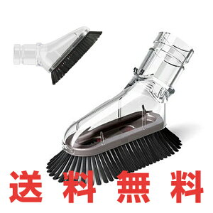 Dyson ダイソン 掃除機 正規品 純正品 ソフトブラシツール Soft dusting brush (DC31,DC34,DC35,DC44,DC45,DC56,DC59,DC61,DC62,DC74,V6,フラフィー,mattress対応)ミニソフトブラシ