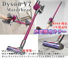 A price bargain for Dyson V7 Motorhead Cordless Vacuum Dyson v7 motorhead cordless cleaner stick type cordless cyclone-type vacuum cleaner ☆ United States-limited color ☆ United States regular article parallel import goods one year than guarantee Dyson v