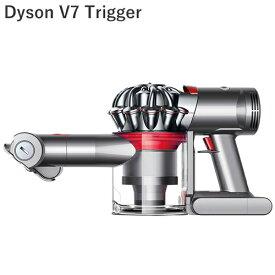 今だけ大特価!!ダイソン v7 トリガー コードレス ハンディクリーナー Dyson V7 Trigger Cord-Free Handheld Vacuum 米国正規品 1年保証付 ハンディータイプ Dyson V8 や マットレス よりもお買い得価格♪
