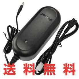 【国内正規品】iRobot Roomba アイロボットルンバ500・600・700シリーズ対応ルンバ ACアダプター 充電器 純正品 正規品