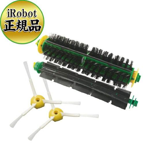 【純正品】iRobot Roomba ルンバ 掃除機 500シリーズ対応(527 530 537 550 560 577 570)特別お買い得セット ブラシ4点セット(グリーン)メインブラシ・フレキシブルブラシエッジクリーニングブラシ2本(iRobot社 正規品)ブラシセット