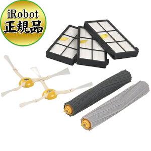 【iRobot社純正品】800/900シリーズ専用消耗品セットiRobot Roomba アイロボットルンバ800 900 Series Replenish Kit 特別お買い得セット(iRobot社 正規品)ルンバ 870 871 880 885 885プラス 875 876 960 980 メンテナ