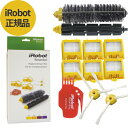 Roomba-brush_s700set