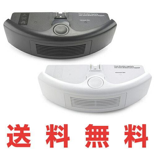 iRobot Roomba アイロボット ルンバ 正規品500・600シリーズ対応 純正品 ダストボックス 自動掃除機 そうじ機