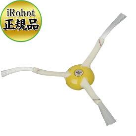 【ロボット掃除機 ルンバ 米国正規品 純正品】iRobot Roomba アイロボット ルンバ800・900シリーズ対応(870・880・885・980)エッジクリーニングブラシ+ネジ1個セット419698【送料無料】