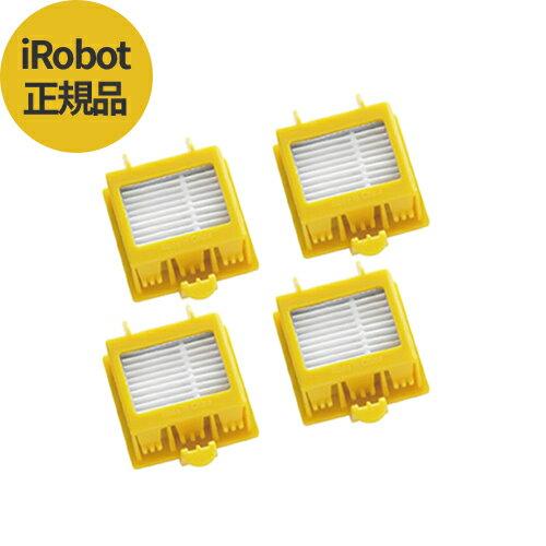 【純正品】iRobot Roomba アイロボットルンバ700シリーズ対応お徳用フィルター4枚セット/掃除機/ルンバ米国正規品 760 770 780 790