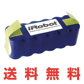 ≪iRobot 純正≫iRobot Roomba 自動掃除機 ルンバ 交換用XLifeバッテリー 4419696 アイロボット iRobot ルンバ Roomba 掃除機(500/600/700/800シリーズ) ルンバ対応 純正バッテリー るんば runnba正規品 送料無料