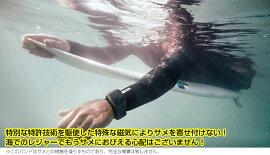 SHARKBANZ2シャークバンズ2サメ避けシャークバンド全4色♪(ブラック・ホワイト・ブルー・グリーン)サーフィンスキューバーダイビングメンズレディースシャークアタック防止並行輸入品米国正規品02P18Jun16