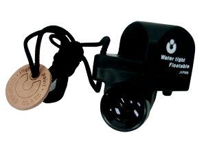 防水コンパスグラスブラック 360°逆目盛 T3-15800【SMTB-K】