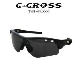 【G-Cross Type-FALCON-】陸上自衛隊 自衛隊 戦人 Senjin ミリタリー アーミー タクティカル サバゲー アウトドア 眼鏡 サングラス 偏光レンズ