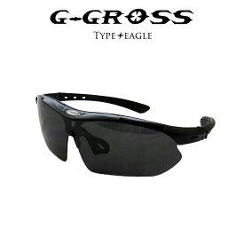 【G-Cross Type-EAGLE-】陸上自衛隊 自衛隊 戦人 Senjin ミリタリー アーミー タクティカル サバゲー アウトドア 眼鏡 サングラス 偏光レンズ