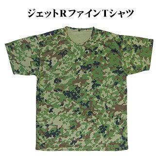 ジェットRファイン迷彩Tシャツ