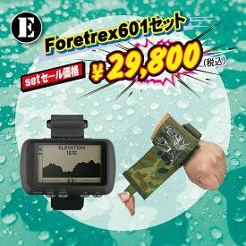 【サマーセール】Foretrex601セット【7月16日23:59まで】