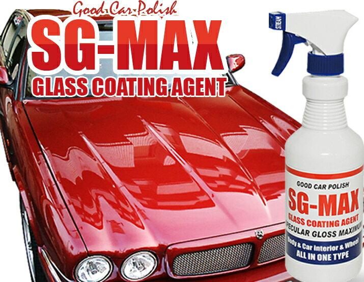 オークションサイト【総合評価3500越え】 ガラスコーティング SG-MAX