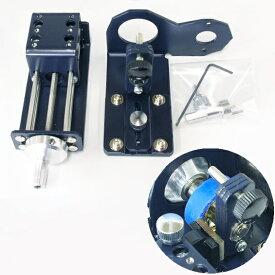 ミニ四駆イーグル模型 SPタイヤカッターV2 改造キット