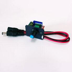 ミニ四駆タイヤセッター1用モーター電圧調整ユニット