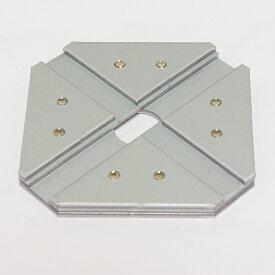 ミニ四駆マルチ補強プレート垂直接続ガイド