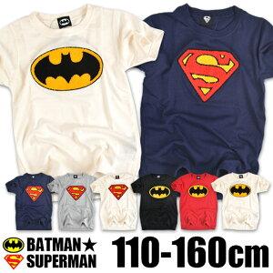 【送料無料】BATMAN バットマン SUPERMAN スーパーマン 半袖 Tシャツ 刺繍 さがら刺繍 さがら シェニール シェニール刺繍 tシャツ シャツ 半袖Tシャツ 男の子 Tシャツ 丸首 半袖 ロゴ 刺繍 BS29-00 BS2