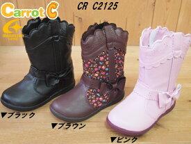 ♪MoonStar carrot CR C2125▼ブラック・ブラウン・ピンク▼ムーンスターキャロット キッズブーツ WagaMamaシリーズ(15cm-18.5cm)