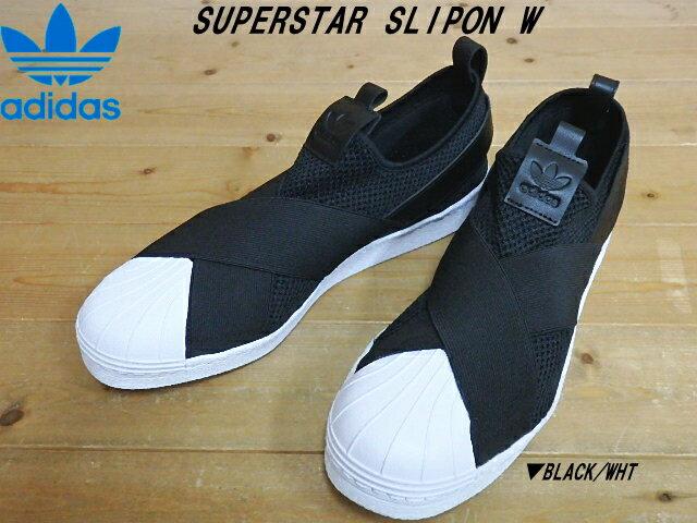 ♪adidas SUPERSTAR SLIPON W  originals▼BLACK/WHT BY2884▼アディダス スーパースター スリッポン オリジナルス レディーススニーカー