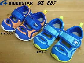 ♪Moon star MS B87▼オレンジ・ブルー▼ムーンスター ベビー スニーカー サマーシューズ(12cm-13.5cm)