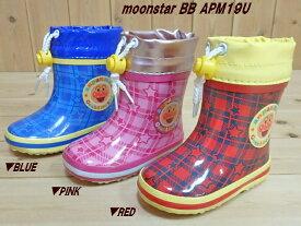 ♪ムーンスター それいけ!アンパンマン BB APM 19U▼ブルー・ピンク・レッド▼暖かラバーブーツ 子供長靴 ベビー用ラバーブーツ ベビーレインブーツ(12cm-15cm )