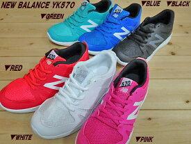 ♪NEW BALANCE YK570▼OR(RED)・WW(WHITE)・PK(PINK)・GR(GREEN)・BL(BLUE)・BW(BLACK)▼ニューバランス ジュニアスニーカー 軽量シューズ 通学からデイリーユース 運動靴 ランニング(17cm-25m)