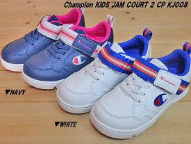 15cm-23cm♪Champion KIDS JAM COURT 2 OX CP KJ008▼NAVY・WHITE▼チャンピオン キッズジャムコートOX 軽量コートシューズ 子供靴