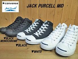 ♪CONVERSE JACK PURCELL MID▼コンバース ジャックパーセル ミッド 定番モデル コアカラー▼BLACKMONOCHROME(1C833)・BLACK(1C832) ・WHITE(1C834)・レディース メンズ ミッドカットスニーカー (JPN)日本正規品