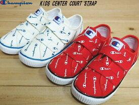 期日限定価格!(11/30日20:00まで)♪Champion KIDS CENTER COURT STRAP CP KC002▼OFF WHITE・RED▼チャンピオン キッズ センターコート ストラップ 軽量コートシューズ(16cm-21cm)子供靴